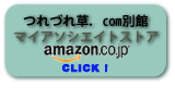 Amazon-Store-Logo.jpg